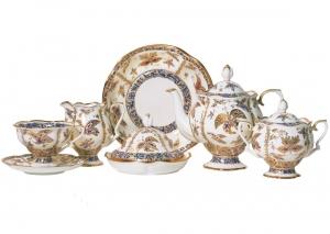 Lomonosov Imperial Porcelain Bona China Tea Set Natasha Fantastic Butterflies