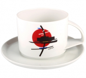 Lomonosov Imperial Porcelain Tea Cup and Saucer Suprematism Suetin 10oz/295ml
