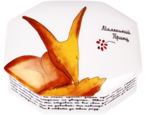 Lomonosov Imperial Porcelain Jewellery Box Little Prince Fox Fennec