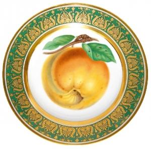 Decorative Wall Plate Golden Apple 10.4