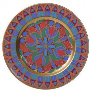 Decorative Mazarin Wall Plate 10.4
