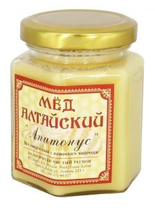 Eco Organic Natural Russian Siberian Honey with Royal Jelly