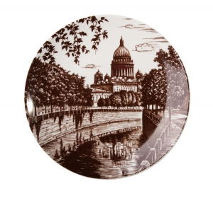 Decorative Wall Plate St. Isaac's Cathedral St.Petersburg 7.7