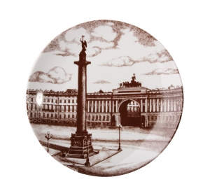 Porcelain Decorative Wall Plate Palace Square, St. Petersburg 7.7