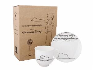 Little Prince Elephant Bone China Espresso Coffee Cup 6oz/180ml Lomonosov Porcelain
