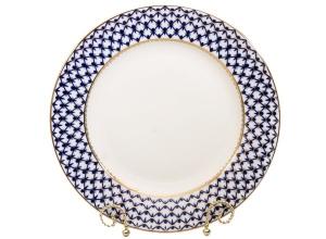Lomonosov Porcelain Round Serving Platter Dish Cobalt Net 12.6