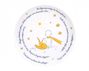 Lomonosov Porcelain Decorative Wall Plate Little Prince & Fox 10.8