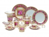 Lomonosov Imperial Porcelain Tea Set for Memory 6/20