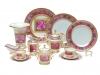 Lomonosov Imperial Porcelain Tea Set for Memory 6/20