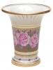 Lomonosov Porcelain Flower Vase Empire Recollection
