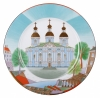"Decorative Wall Plate Blue Navy Church 10.4""/265 mm Lomonosov Imperial Porcelain"