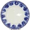 """Lomonosov Imperial Porcelain Cake Dessert Plate Basket 7""""/180 mm"""