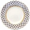 Lomonosov Imperial Porcelain Dessert Plate Cobalt Net Cake Bone China Wave