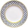 """Lomonosov Imperial Porcelain Dinner Plate Cobalt Net European Flat 8.7""""/220 mm"""