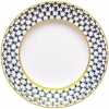 """Lomonosov Imperial Porcelain Dinner Plate Cobalt Net Smooth Flat 10.6""""/270 mm"""