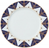 Lomonosov Imperial Porcelain Dinner Plate Kalevala 8.5 inches 215 mm