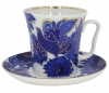 Lomonosov Imperial Porcelain Lomonosov Porcelain Set Mug and Saucer 2pc Magic Firebird 12.7 fl.oz