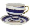 Lomonosov Imperial Porcelain Tea Set Cup and Saucer Twisted Loop 11 oz/325 m