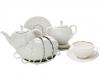Lomonosov Imperial Porcelain Tea Set Tulip Snow White 6/21
