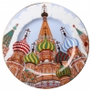 "Decorative Wall Plate Russian Domes 10.4""/265 mm Lomonosov Imperial Porcelain"
