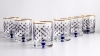 Lomonosov Porcelain Whiskey Glass 8.5 fl.oz Set 6 pc Cobalt Net