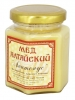 Eco Organic Natural Russian Siberian Honey with Royal Jelly