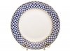 "Lomonosov Porcelain Round Serving Platter Dish Cobalt Net 12.6""/ 320mm"