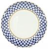 """Flat Plate Tulip Cobalt Net 8.1""""/ 206 mm."""