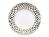 "Lomonosov Dinner Flat Plate Cobalt Net 10.6""/270 mm"