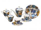 14-piece Emilia Tea Set for 6