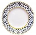 "Lomonosov Porcelain Flat Plate Tulip Cobalt Net 7.9""/ 200 mm."