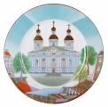"Decorative Wall Plate Blue Navy Church 10.4""/265 mm Lomonosov Imperial Porcelain"