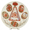"Decorative Wall Plate Easter 7.7""/195 mm Lomonosov Imperial Porcelain"