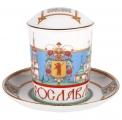 Lomonosov Imperial Porcelain Covered Tea Mug and Saucer Yaroslavl 12.8 oz