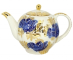 Lomonosov Imperial Porcelain Tea Pot Tulip Golden Garden 3 Cups 20 oz/600 ml