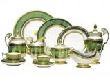Lomonosov Imperial Porcelain Tea Set Gold 6/20