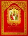 Imperial Porcelain Book The Bible in Palekh Miniatures 5 languages: RU, EN, FR, DE, ES