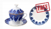 Special Offer: Buy Porcelain Covered Cup Set Gift-2 Basket 8.45 oz/250 ml and get FREE Matching Dessert Plate