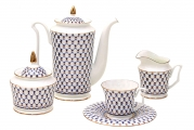 Russian Porcelain Bone China Porcelain Coffee Set 6/15 Yulia Cobalt Net