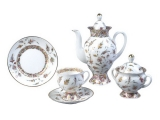 Porcelain Bone China Coffee Set 6/20 Classic-2 Golden Branch