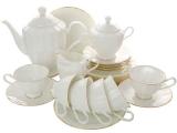 Lomonosov Porcelain Porcelain Bone China Tea Set Nega Golden Ribbon 20pc