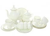 Porcelain Bone China Coffee Set 6/20 Classic-2 Golden Ribbon