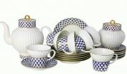 Lomonosov Imperial Porcelain Cobalt Net Wave Bone China Tea Set 6/20