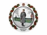 "Porcelain Decorative Mazarin Wall Plate Stalin 10.4""/265 mm"